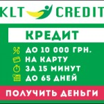 kltkredit займ на карту Украина